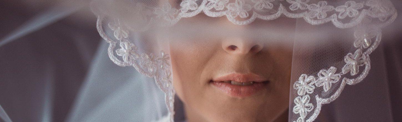 Портрет невесты в фате